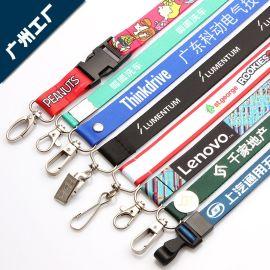 【免费设计】定制各种规格编织挂绳