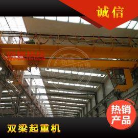 供应,QD型-18-A3电动双梁桥式起重机,双梁行车,双梁行吊,天车。