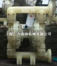 整体聚丙烯气动隔膜泵RG50、三道橡胶膜片