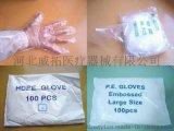 食品廠用手套