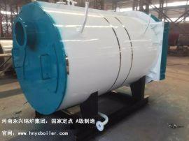 美观耐用自动燃油气常压热水锅炉CWNS2.1-95/70卧式3吨系列