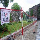 电力临时安全围栏网;安全网