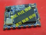 AR6302設計SDIO介面WiFi模組ITM-SD03