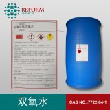 过氧化氢 工业级双氧水 35% CAS号 7722-84-1