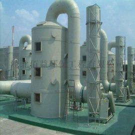 高效防腐喷淋锅炉脱硫除尘塔厂家销售烟气净化吸收塔设计