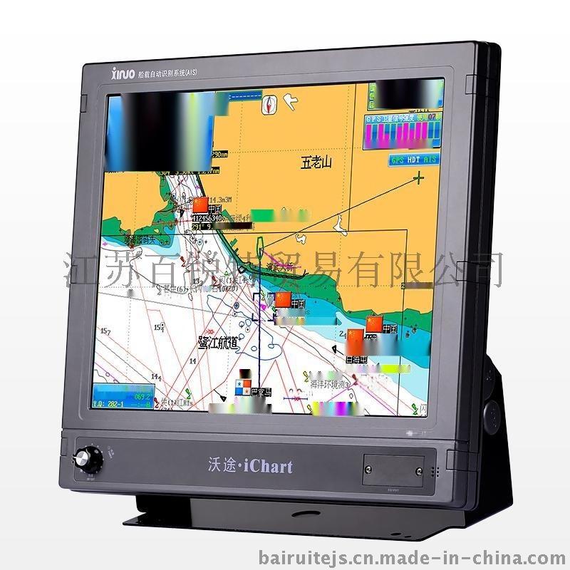 -5917 自動識別系統 避碰儀 AIS船載通導17英寸帶CCS證書