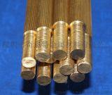 H59拉花黄铜棒 车床专用黄铜棒