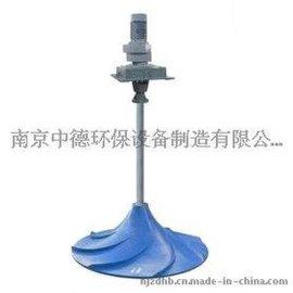 供应GDJ/QDJ系列双曲面搅拌机/多曲面搅拌机