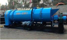 关于复混肥造粒机-能耗低产量高YSL-120型复混肥造粒机