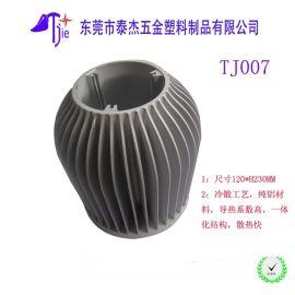 60W冷锻散热器 60W球泡灯外壳 LED大功率球泡灯外壳 冷锻生产厂家