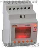 安科瑞導軌安裝漏電報警器/火災監控裝置 ARCM300/J1