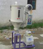 嘉銀50KG塑料幹燥機