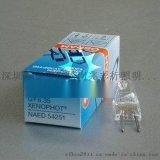 OSRAM歐司朗滷鎢燈 64623 12V100W