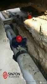 内衬不锈钢复合钢管,双金属复合钢管!自来水管!