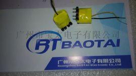 带飞线高频变压器 RM8汽车设备电源变压器 RM6负离子发生器变压器