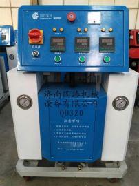 聚氨酯噴塗設備