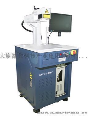 YLP-ST10E光纖鐳射打標機,手機、電子元器件、首飾打標機、噴碼機、鐳射加工設備