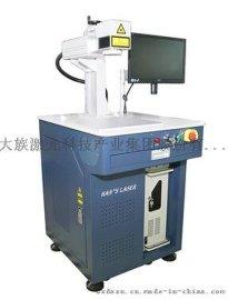 YLP-ST10E光纤激光打标机,手机、电子元器件、首饰打标机、喷码机、激光加工设备