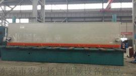 大型剪床 大型剪板机 液压数控剪板机 高精度