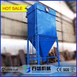 新乡HMC单机脉冲除尘器,单机脉冲除尘器