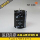 450V电容 450V470uF 6000小时长寿命铝电解电容器