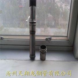 晋中声测管厂家、超声波检测管、灌注桩声测管