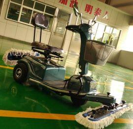 辉县博爱温县修武沁阳宜阳义马供应电动尘推车TC500经销商