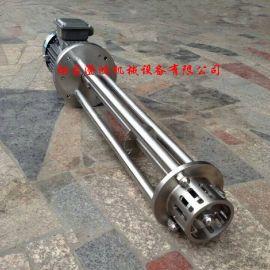 厂家批发高剪切乳化机 精细匀浆机