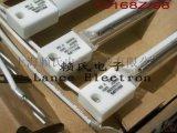 DR. FISCHER紅外線燈管13195Z/98法國原裝進口