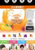 厂家直销经典榨汁机家用电动料理机果汁机研磨固体粉