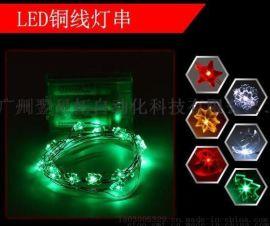 LED装饰灯、LED星灯、LED五角星灯、LED发光五角星