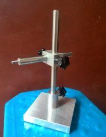 非标准品紧固支架/产品固定支架