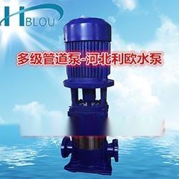 不锈钢多级离心泵50GDL12-15*8立式高层供水循环管道泵锅炉给水压力抽水泵消防供水清水泵