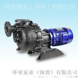AMD-402FGACE5 无轴封自吸式磁力驱动泵浦 自吸泵特点 深圳优质自吸泵 大头泵