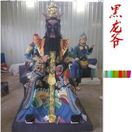 四海龙王雕塑2.3米玻璃钢佛像厂专业定做