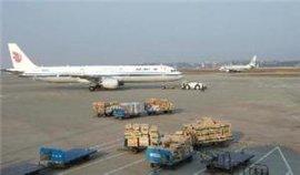 青岛空运服务,胶南黄岛国际货运代理
