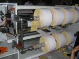 高速不干胶分条机分纸机