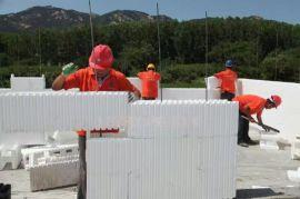供湖南 取締紅磚的建房材料 別墅牆體材料 代替紅磚的牆體材料 eps模組 海容模組廠家直銷