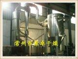 鼎卓專業生產大豆膳食纖維閃蒸幹燥機 快速旋轉閃蒸幹燥機