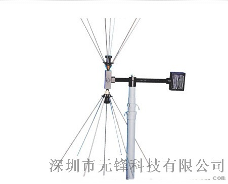 雙錐天線 ZN30505A雙錐天線(可摺疊)