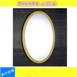 浴室鏡定做 歐式浴室鏡 中式浴室鏡