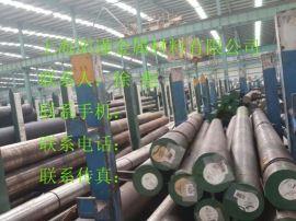 供应日本牌号SKD11冷作模具钢对应中国牌号Cr12Mo1V1模具钢//SKD11圆钢/SKD11板材/SKD11锻件/SKD11价格 //