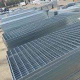 煉油廠鋼格板環衛工程鋼格板汽車平臺鋼格板