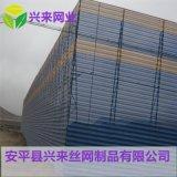 煤廠防風網 農用防風網 金屬板衝孔板