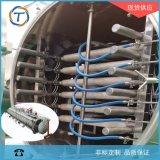 低溫乾燥機履帶耐高溫耐腐蝕