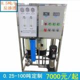 工业水处理工程,工业水处理设备【环保水处理设备工程公司】