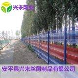 煤礦防風網 綠色防風網 衝孔板鍍鋅板