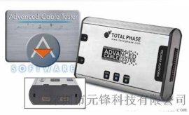 USB电缆测试仪  USB3.1 Type-C Total Phase 型号:TP603110