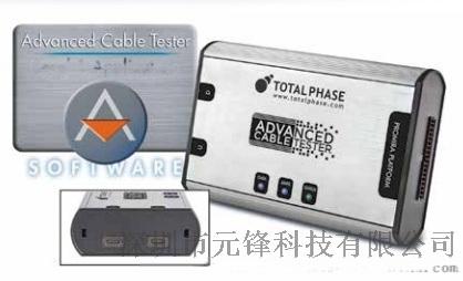 USB電纜測試儀  USB3.1 Type-C Total Phase 型號:TP603110
