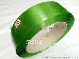 PET塑钢打包带-深圳品牌